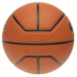 Nike Lebron korvpall