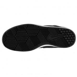 Nike SB Fokus laste jalatsid