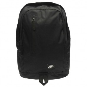 Nike Sol seljakott